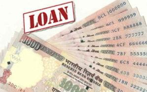 How to Get Loan from Udyog Aadhar?