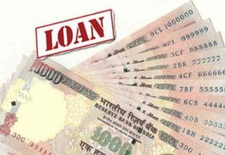 Loan from Udyog Aadhar